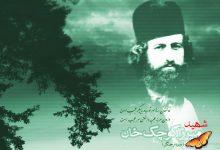تصویر از برگزاری جشنواره «پویش هم قسم» به یاد سردار جنگل