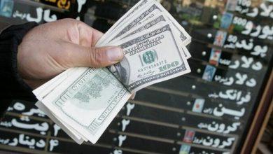 تصویر از قیمت دلار، امروز ۱۹ آبان ۹۹