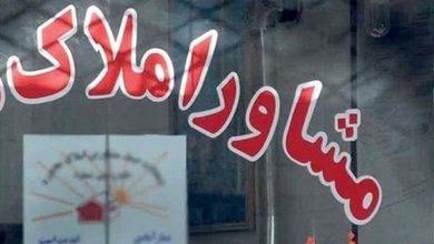 تصویر از رئیس اتحادیه املاک: سقوط آزاد قیمت مسکن در راه است