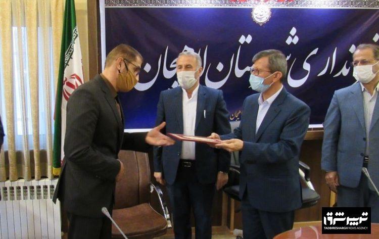 داریوش علی نژاد