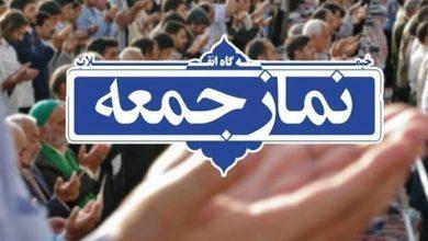 تصویر از دلیل شرایط قرمز کرونایی؛ لغو برگزاری نماز جمعه در سه شهر آستارا، رودبار و سیاهکل