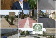 تصویر از بیش از 29 هزار متر مربع از معابر لاهیجان در چهار ماه اخیر آسفالت شد