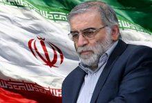 تصویر از لسآنجلستایمز: توانمندی فخریزاده او را به مهرهای ارزشمند برای موساد تبدیل کرد تندروها میخواهند ایران را از برجام خارج کنند؛آیا جعبه پاندورا باز شده؟