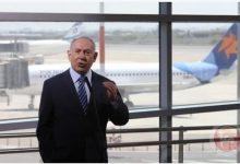 هواپیمای تجاری امارات