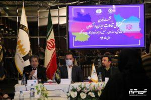لینکدین ایرانی
