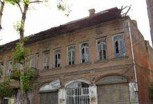 بنای تاریخی دانشسرا