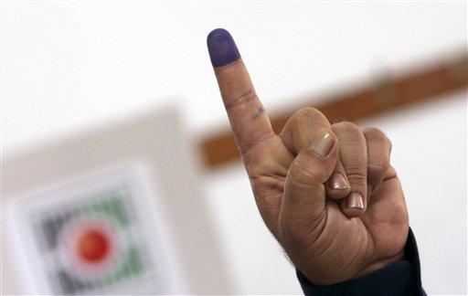 انتخابات شورای شهر رشت