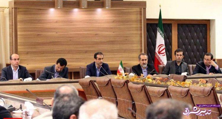 نشست فرماندار و مدیران بانک های لاهیجان