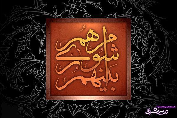 شورای اسلامی شهر کومله لنگرود