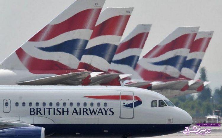شرکت هواپیمایی بریتانیا