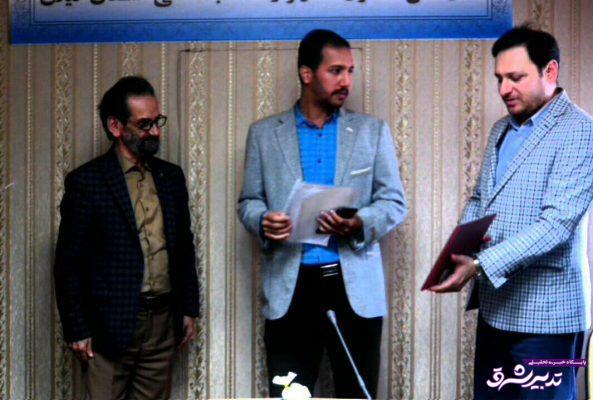 مشاور امور اجرایی هیات والیبال استان گیلان