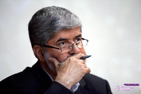 مطهری دادگاه علنی صالح
