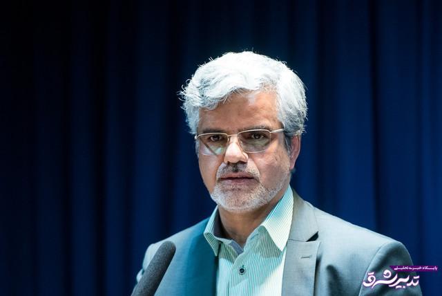 رئیس فراکسیون شفاف سازی مجلس