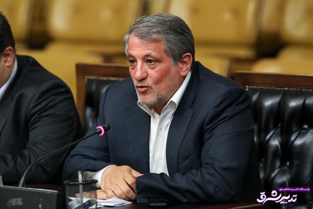 رییس شورای شهر تهران