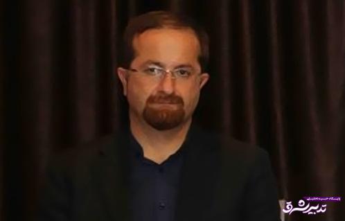 شیخ الاسلامی