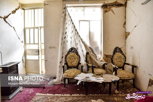 وام به زلزلهزدگان کرمانشاه