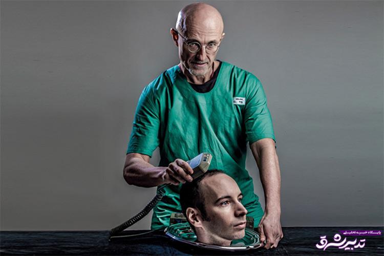 جراحی پیوند سر انسان به بدن یک جسد