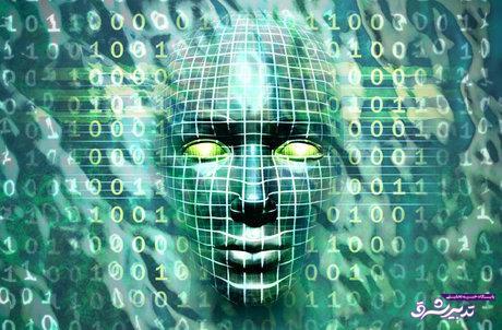 """رتبه جهانی ایران در """"هوش مصنوعی"""" اعلام شد"""