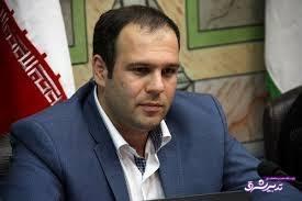 شهردار لاهیجان