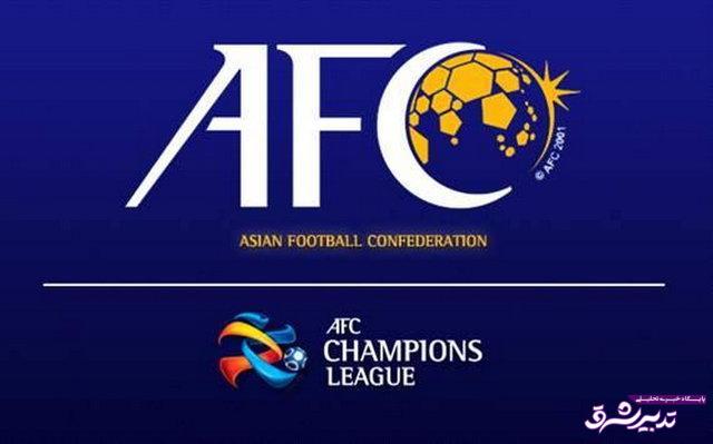 لیگ آسیا