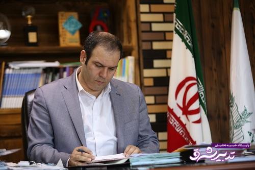 نوروز شهردار لاهیجان