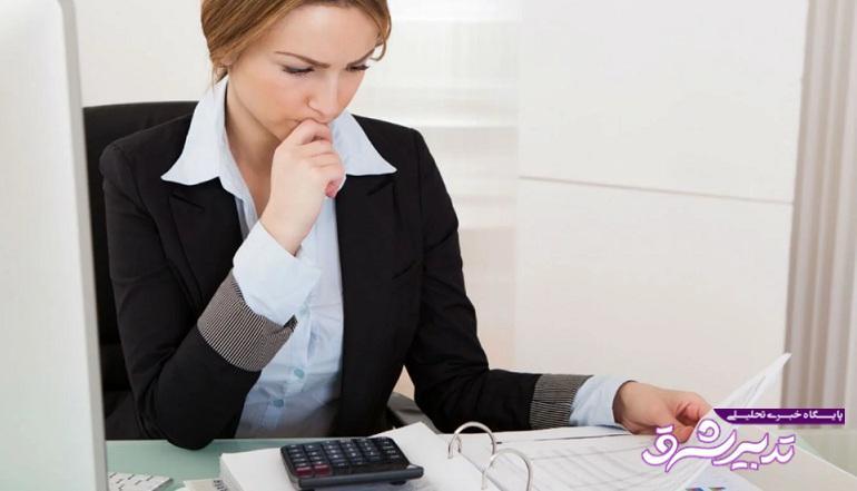راهاندازی کسبوکار زنان بانوان