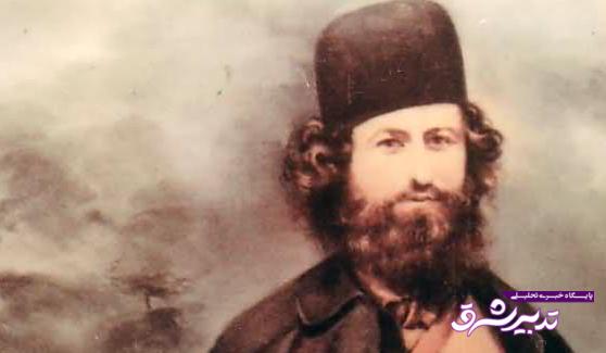 بزرگداشت میرزا کوچک خان جنگلی