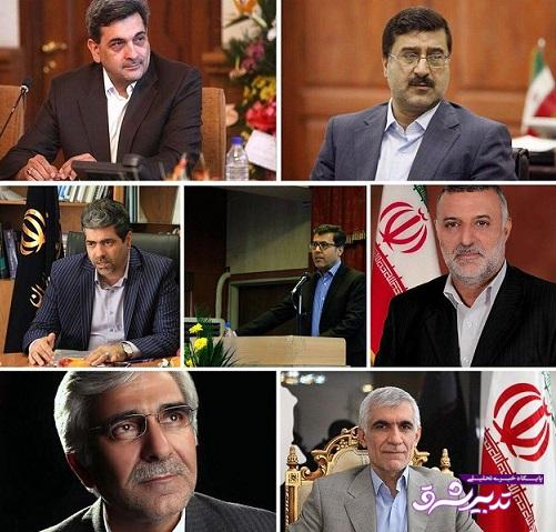 7 نامزد نهایی شهرداری تهران
