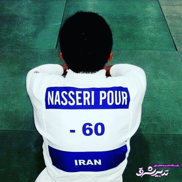 ناصر ناصریپور ملیپوش جودو پس از خداحافظی
