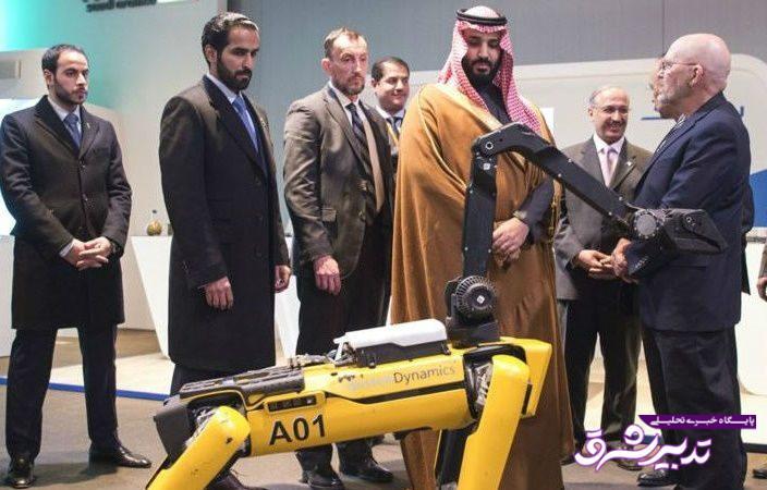 دیجیتالی شدن عربستان