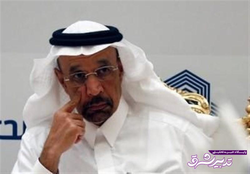 وزیر انرژی عربستان خالد فالح