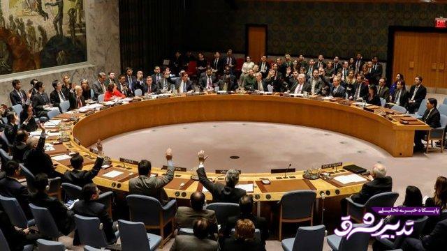 جلسه فوق العاده شورای امنیت درمورد اوضاع غزه