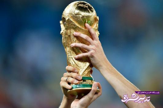 قهرمان جام جهانی