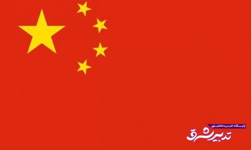چین نشست رهبران آمریکا و کشور کره شمالی