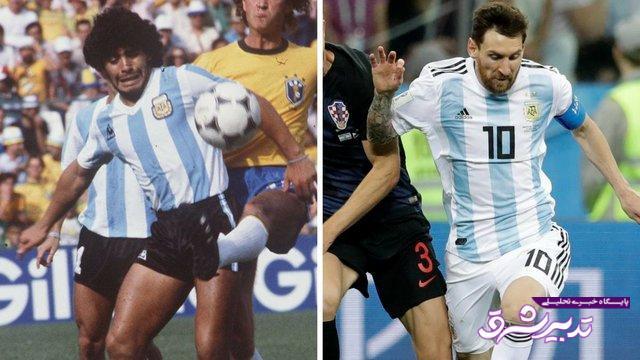 مقایسه مارادونا و مسی