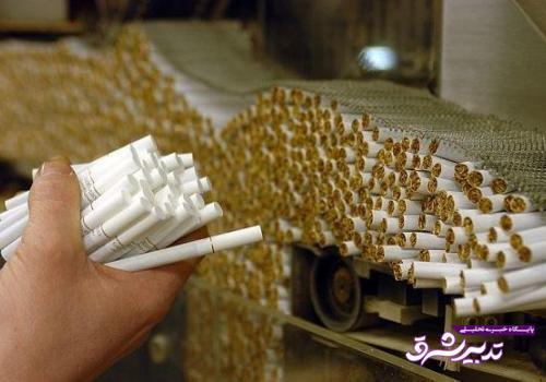 سیگارهای قاچاق