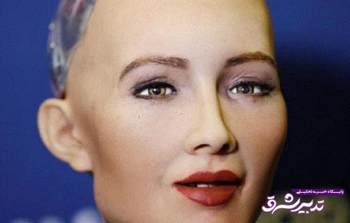 ربات سوفیا