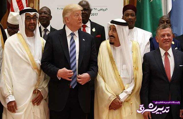 طرح ناتوی عربی