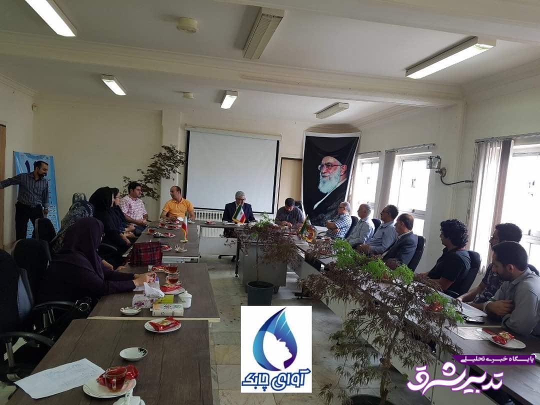 شورای ورزشی چابکسر