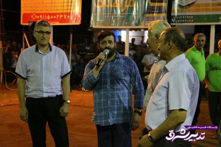 کاپ امیرآباد