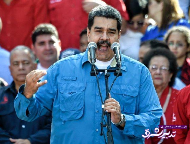 دولت ونزوئلا