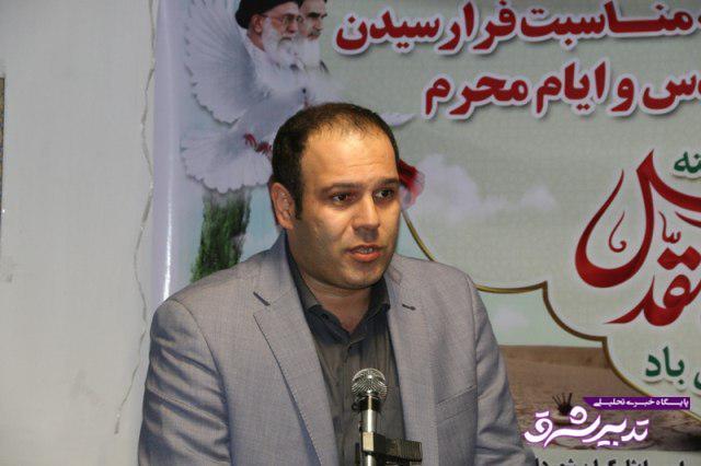 هفته دفاع مقدس شهردار لاهیجان