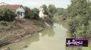 ساکنان حریم رودخانه ها