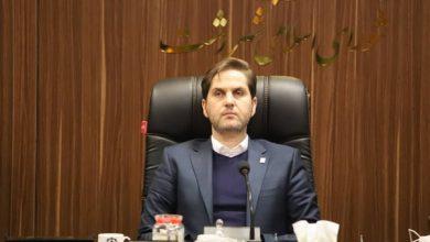 رئیس شورا