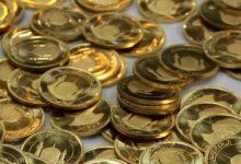 تصویر از نوسان اندک سکه دربازار