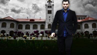 علی بهارمست