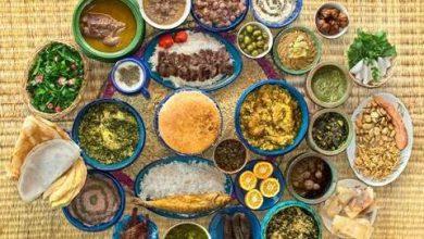همایش گردشگری خوراک