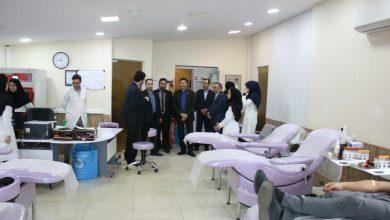 سازمان انتقال خون استان گیلان