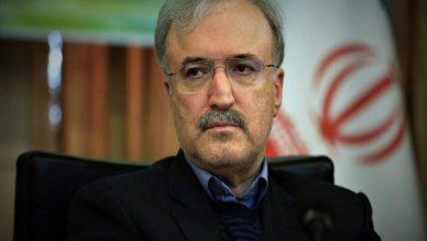 طب اسلامی و ایرانی