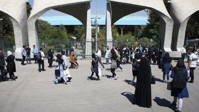 تعطیلی مدارس و دانشگاهها